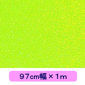 ホログラムシート スパークル 蛍光イエロー 97cm幅×1m ロール|d-form-holo