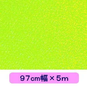 ホログラムシート スパークル 蛍光イエロー 97cm幅×5m ロール d-form-holo