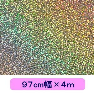 ホログラムシート スパークル シルバー 97cm幅×4m ロール|d-form-holo
