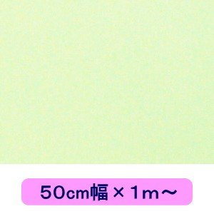 蓄光シート プレーン 50cm×1m(シールタイプ)【夜光シート】光を蓄えて暗闇で光る|d-form-holo