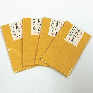 金色 ぽち袋 20枚セット【特撰 金和紙】素敵なお年玉袋 d-form-mail