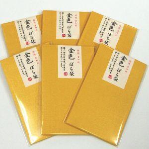 金色 ぽち袋 30枚セット【特撰 金和紙】素敵なお年玉袋 d-form-mail