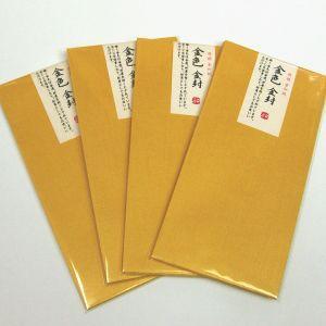 金色封筒 20枚セット【特撰 金和紙】素敵なお年玉袋 d-form-mail
