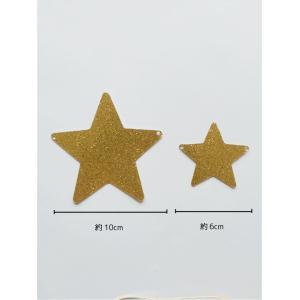ラメの落ちない グリッターガーランド(スター/星型)/ゴールド 誕生日やベビーシャワー、結婚式の飾りつけにぴったり d-form-mail 02
