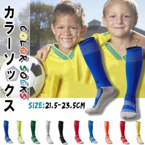 ◆カラー ・グリーン ・ブラック ・ライトブルー ・レッド ・ブルー ・ライトグリーン ・ホワイト ...