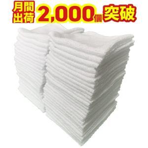 綿で作られた、タオル50枚セット 吸水性抜群です!23x23cm 10g 薄手タイプで軽量プラス乾き...