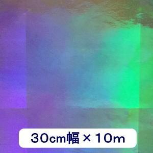ホログラムシート オーロラ(シルバー) 30cm×10m|d-inform