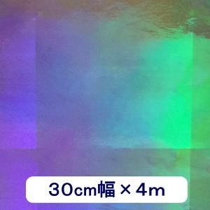 ホログラムシート オーロラ(シルバー) 30cm×4m|d-inform
