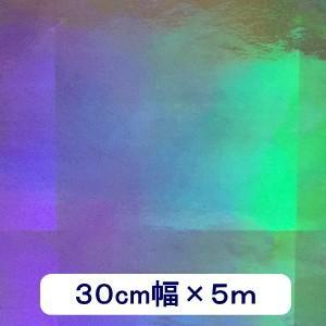 ホログラムシート オーロラ(シルバー) 30cm×5m|d-inform