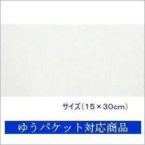 分光シート 光の万華鏡|d-inform
