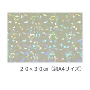 透明ホログラムシート クリスタル 20cm×30cm(約A4サイズ)|d-inform