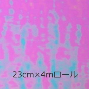 透明 ホログラムシート オーロラ 30cm幅×4m ロール|d-inform