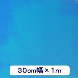 透明 ホログラムシート ブライト 30cm幅×1m ロール|d-inform