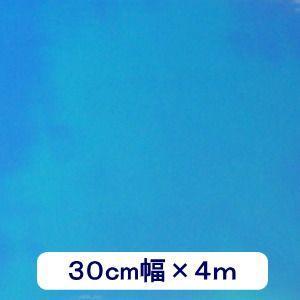 透明 ホログラムシート ブライト 30cm幅×4m ロール|d-inform