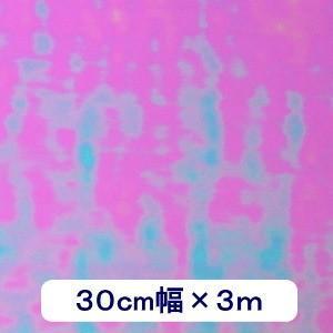 透明ホログラムシート オーロラ 30cm×3m|d-inform