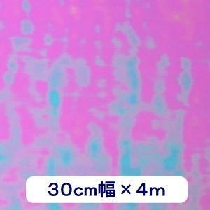 透明ホログラムシート オーロラ 30cm×4m|d-inform