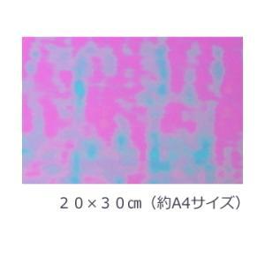 透明ホログラムシート オーロラ 20cm×30cm(約A4サイズ)|d-inform