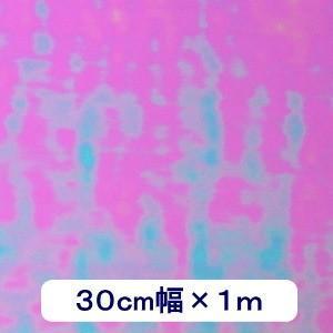 透明ホログラムシート オーロラ 30cm×1m|d-inform