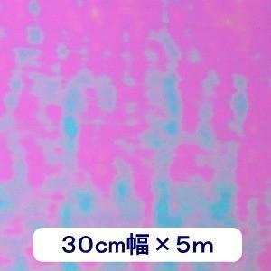 透明ホログラムシート オーロラ 30cm×5m|d-inform