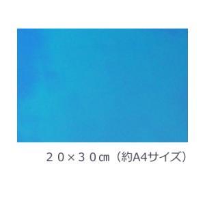 透明ホログラムシート ブライト 20cm×30cm(約A4サイズ)|d-inform