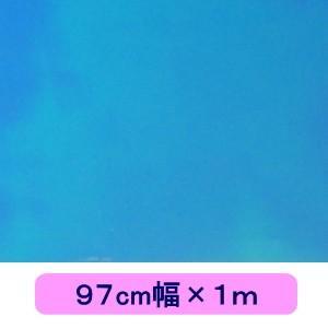 透明 ホログラムシート ブライト 97cm幅×1m ロール|d-inform