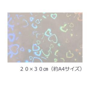 透明ホログラムシート ハート 20cm×30cm(約A4サイズ)|d-inform