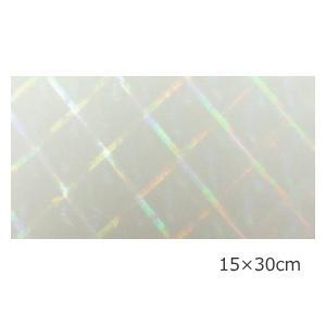 透明ホログラムシート ハイパープレード  15cm×30cm d-inform