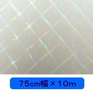 透明 ホログラムシート ハイパープレード (無色)75cm幅×10m ロール|d-inform