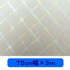 透明 ホログラムシート ハイパープレード(無色)  75cm幅×3m ロール|d-inform