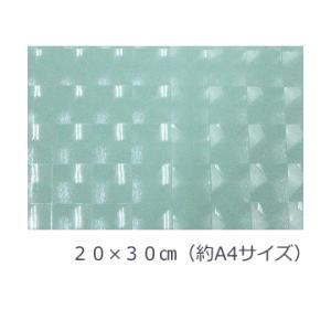 透明ホログラムシート マルチレンズ19 20cm×30cm(約A4サイズ)|d-inform