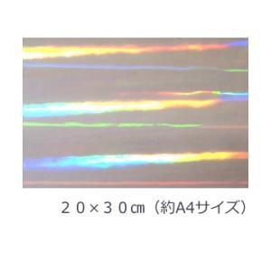 透明ホログラムシート リップル 20cm×30cm(約A4サイズ) d-inform