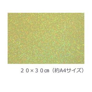 透明ホログラムシート スパークル 20cm×30cm(約A4サイズ)|d-inform