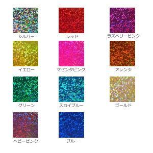 ホログラムシート クリスタル 選べる11色(シールタイプ)|d-inform|02
