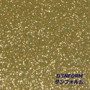 グリッターシート (ゴールド)|d-inform