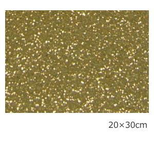 送料無料 グリッターシート/シールタイプ ゴールド  20cm×30cm(約A4サイズ)|d-inform