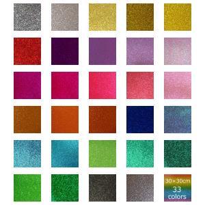 グリッターペーパー/厚紙タイプ 選べる26色|d-inform