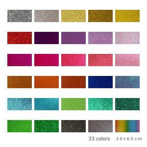 グリッターシート/厚紙タイプ 選べる26色 (大判サイズ) 30cm×60cm|d-inform