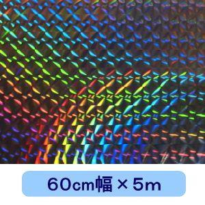 ホログラムシート トライアングル(シルバー) 60cm幅×5m|d-inform