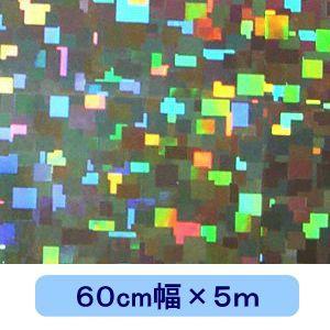 ホログラムシート キュービック (シルバー) 60cm幅×5m|d-inform