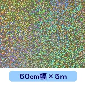 ホログラムシート ドットマトリックス(シルバー) 60cm幅×5m|d-inform