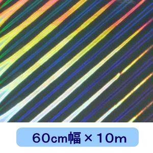 ホログラムシート エレクトリックジョルト(シルバー) 60cm幅×10m|d-inform
