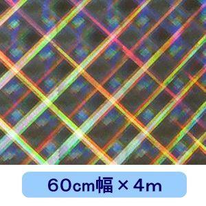 ホログラムシート ハイパープレード(シルバー) 60cm幅×4m d-inform