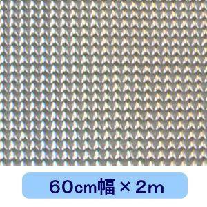 ホログラムシート マイクロレンズ(シルバー) 60cm幅×2m|d-inform
