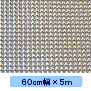 ホログラムシート マイクロレンズ(シルバー) 60cm幅×5m|d-inform