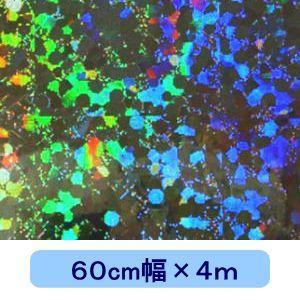 ホログラムシート スパークリング(シルバー)60cm×4m d-inform