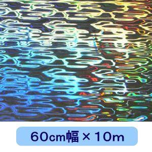 ホログラムシート ウォーターベース(シルバー) 60cm幅×10m|d-inform