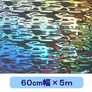 ホログラムシート ウォーターベース(シルバー) 60cm幅×5m|d-inform