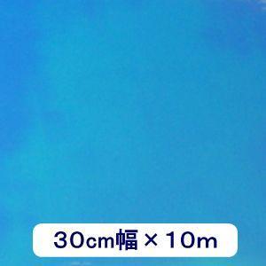 透明 ホログラムシート ブライト 30cm幅×10m ロール|d-inform