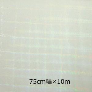 透明 ホログラムシート ビットスクエアー(無色) 75cm幅×10m ロール|d-inform