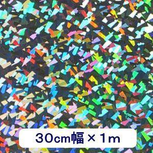 ホログラムシート クリスタル(シルバー) 30cm幅×1m ロール|d-inform